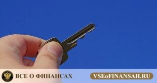 ВТБ начал предоставлять льготную ставку по ипотеке