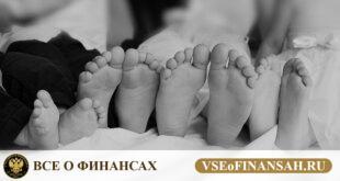 450000 рублей многодетным семьям в погашение ипотеки