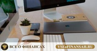 Семейная ипотека в России: программы, условия
