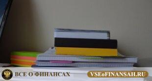 Как получить ипотеку (подать заявку) через Госуслуги