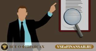Если гражданин является налоговым резидентом или нерезидентом, и имеет доход, который получает от российских или иностранных источников, он признается плательщиком подоходного налога, и получает право на налоговые вычеты по НДФЛ в России, которые установлены действующим налоговым законодательством. [mwm-aal-display] Какие разновидности вычетов существуют Главой 23 НК России предусмотрено 5 типов налоговых вычетов по подоходному налоговому сбору: стандартные; социально-общественные; имущественные; инвестиционные; профессиональные. 1. Стандартные вычеты Некоторым категориям налогоплательщиков положены стандартные вычеты в размере 500 или 3000 рублей. Например, на 3000 снижается каждый месяц облагаемая база по налоговому сбору для: инвалидов ВОВ; физлиц, перенесших лучевую болезнь в результате катастрофы на ЧАЭС; физлиц, участвовавших в подземных испытательных мероприятиях ядерного оружия и др. А на вычет 500 рублей могут претендовать: Герои СССР, РФ; блокадники Ленинграда; инвалиды с детства и др. Также существуют стандартные вычеты на детей, которые предоставляются в следующих размерах: Категория получателя вычета На 1-го ребенка На 2-го ребенка На 3-го ребенка и всех далее рожденных детей На любого по счету ребенка, если он инвалид Родитель, супруг родителя, либо же усыновитель 1400 1400 3000 12000 Опекун, либо же попечитель, либо же приемный родитель 1400 1400 3000 6000 Единственный родитель (приемный родитель) 2800 2800 6000 24000 Родитель, если другой родитель отказался по своему месту работы от получения вычета 2800 2800 6000 24000 Пример № 1. В семье 4 детей: Сергей, 10 лет, школьник; Андрей, 20 лет, учащийся вуза; Светлана, 13 лет, школьница; Максим, 18 лет, работает после окончания школы. Соответственно, оба родителя смогут получать по своему месту работы стандартный вычет на детей в размере 1400 (за 1-го ребенка), 1400 (за 2-го) и 3000 (за 4-го). За 3-го ребенка, Максима, вычет не положен, так как он работает. Итоговый размер вычета составит 5800 рублей ежем