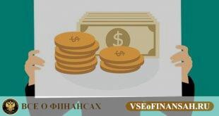 Налог на вклады физических лиц свыше 1 миллиона рублей: новые пояснения