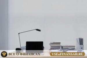 НДС с 1 июля 2018: обзор последних изменений