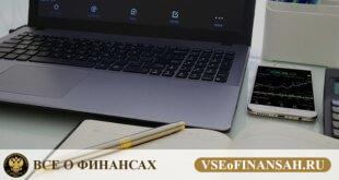 Как оспорить судебный приказ о взыскании задолженности по налогам