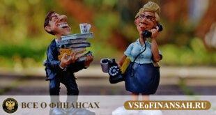 Процедура обжалования решения налогового органа