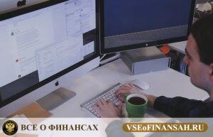 Юридическое и экономическое двойное налогообложение в России