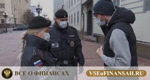 Пропускной режим в Москве: инструкция