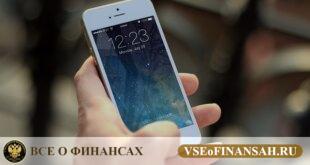 Правительство утвердило правила оформления ДТП с телефона