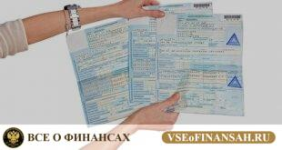 В России с 2021 года меняют систему оплаты отпусков и декретов