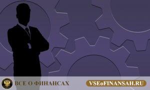Как оспорить протокол об административном правонарушении ПФР
