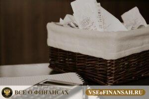 5000 рублей пенсионерам