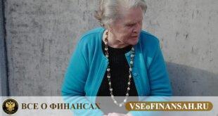 Пересчет пенсий работающим пенсионерам