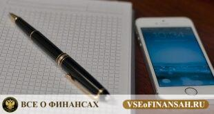 Как оспорить судебный приказ о взыскании задолженности по капремонту