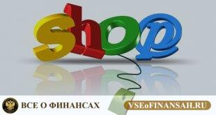 Лучшие интернет-магазины товаров из Китая с бесплатной доставкой в Россию