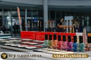 Бизнес-план открытия магазина косметики