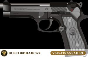 Что нужно, чтобы открыть оружейный магазин