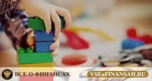 детская комната: бизнес-план