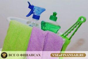 Изображение - Как открыть магазин бытовой химии с нуля clean-571679_640-300x202