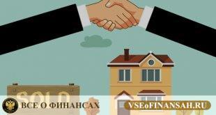 Инструкция по открытию агентства недвижимости с нуля