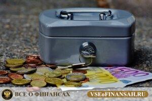 коробка и деньги