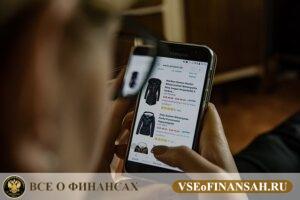 Как открыть интернет-магазин одежды с нуля