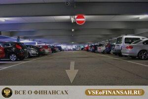 Как открыть автостоянку открытого типа, парковку