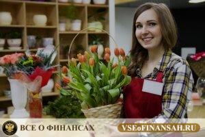 Как открыть цветочный бизнес (салон) с нуля?