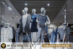 С чего начать чтобы открыть свой магазин одежды с нуля