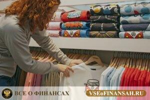 Сколько стоит открыть магазин детской одежды