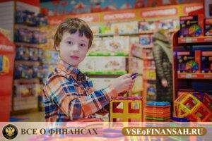 Как открыть детский центр для проведения праздников и развлечений