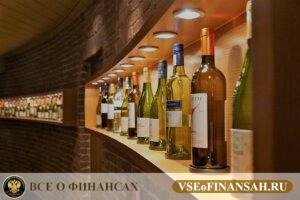 Как открыть винный магазин с нуля