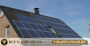 Сколько стоит возобновляемая энергия - Все о финансах