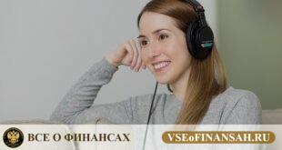 Как заработать на прослушивании музыки в интернете?